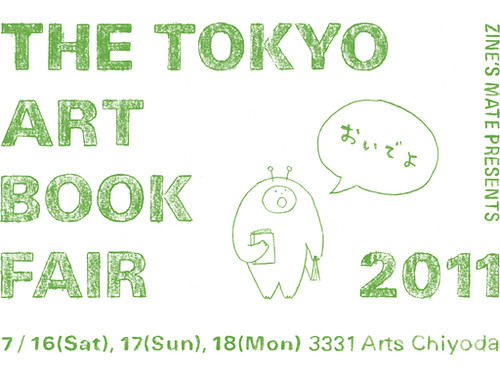 tokyoartbookfair