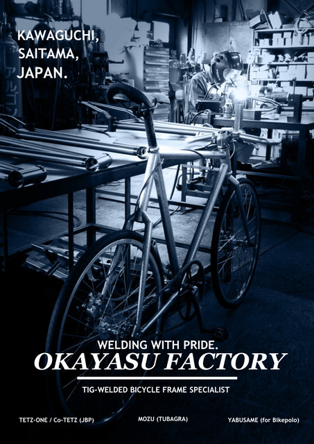 Tig-welded Bicycle Frame Specialist, OKAYASU FACTORY.