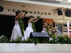 Pan-Pacific Festival 20090606 160848 (JiuJiu The Miner) Tags: hawaii dance unitedstates hula honolulu centerstage alamoana hawaiʻi panpacificfestival