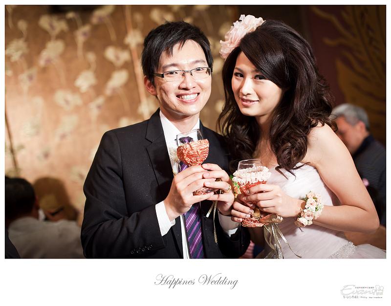 [婚禮攝影]致仲與秀騏 文定之喜_0172