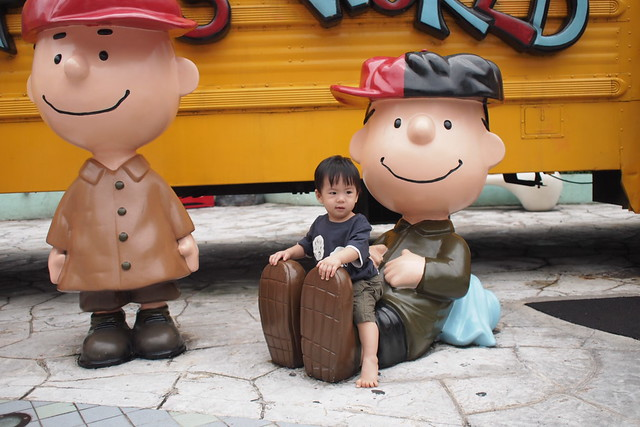 Snoopy's World - Sha Tin