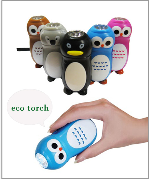 eco-torch1