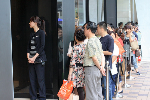 Queuing for luxury, Kowloon, Hong Kong
