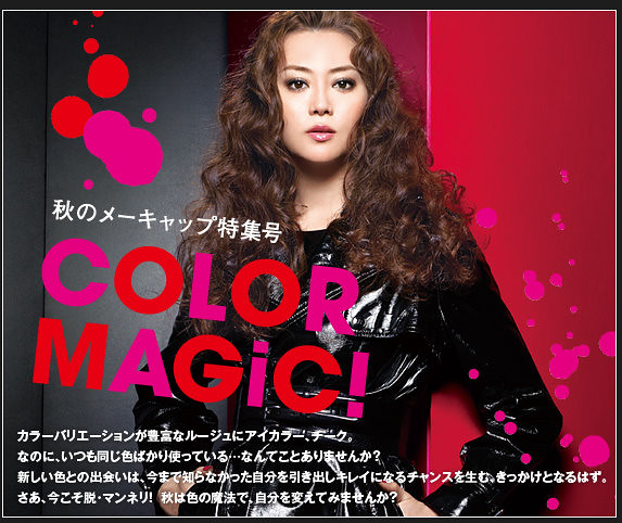 資生堂 Beauty Book - Windows Internet Explorer 21.07.2011 234236