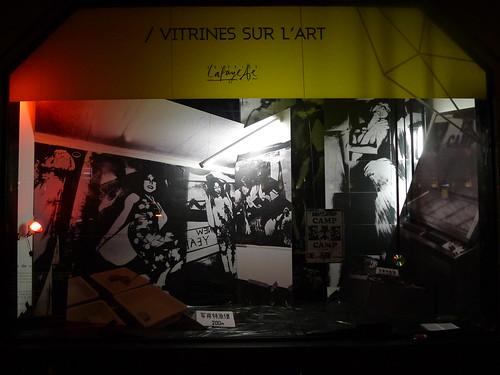 Vitrines Paris & Création aux Galeries Lafayette - Paris, juillet 2011