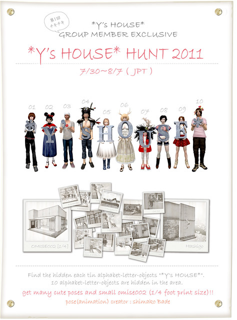 yshouse_hunt_2011_2
