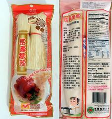 Misua of mee suah noodles