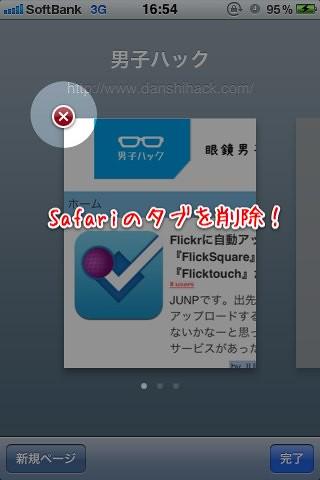iPhone小技_18