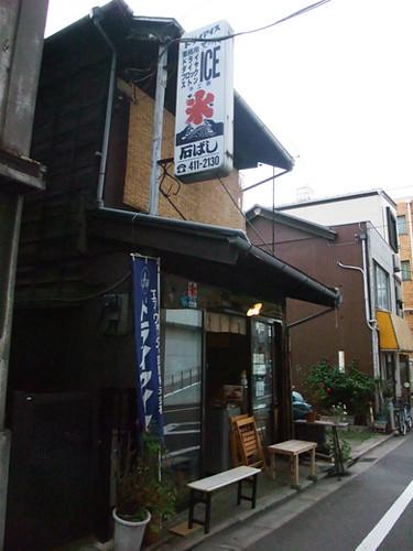 ishibashi_1
