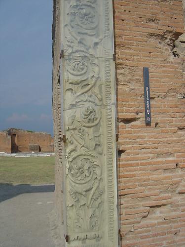 Pompei_DSC03072