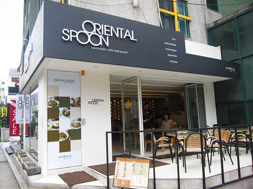 Oriental Spoon: Asian-Style Cafe Restaurant