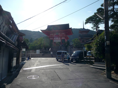 Kyoto-186.jpg