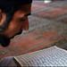 Qur'an Lesson - Lahore, Pakistan