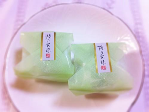 """今日のお菓子 No.58 – 和菓子 """"陸乃宝珠"""""""