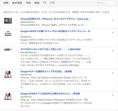 2011/o7/04blog