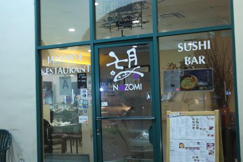 Sushi Nozomi