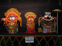Baman ( Dwarf ) Besha –  Costume Of Lord Jagannath