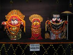 Baman ( Dwarf ) Besha –  Costume Of Lord Jagannath