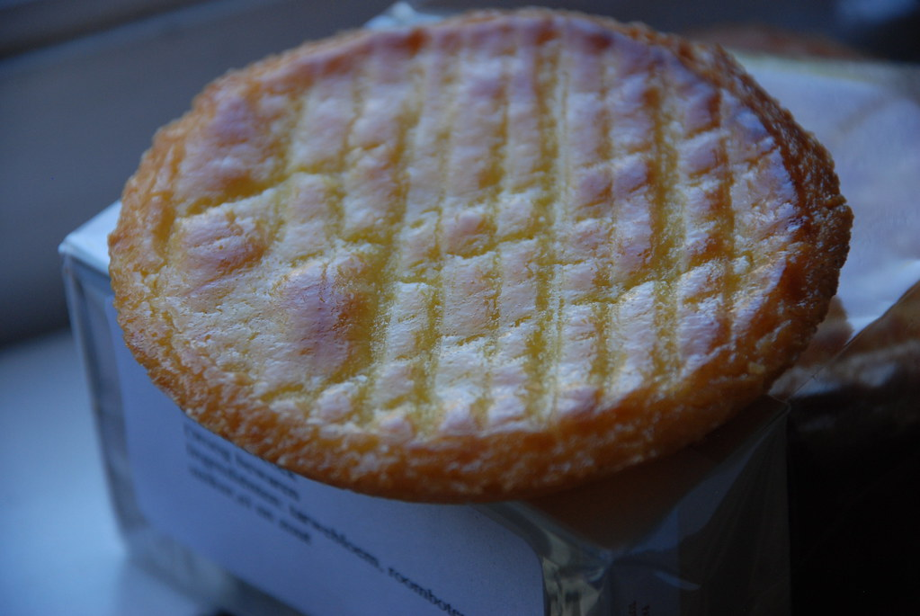 Boterkoek (Dutch shortbread) from Kuyt patisserie is really special