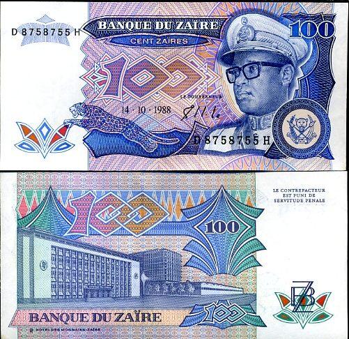 100 Zaires Zaire 1988, Pick 33