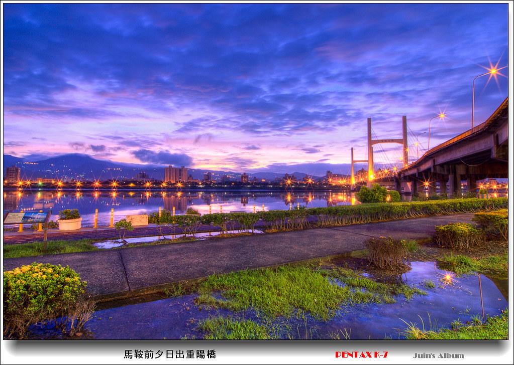 【馬鞍前夕。火燒重陽橋】2011/7/15