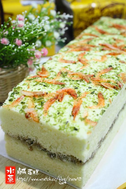 蒸道地-梧棲鹹蛋糕