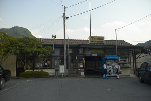 The Shimonita Terminal
