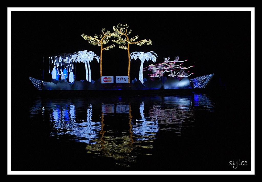 Putrajaya Flower & Garden Festival 2011 - i-City's Float