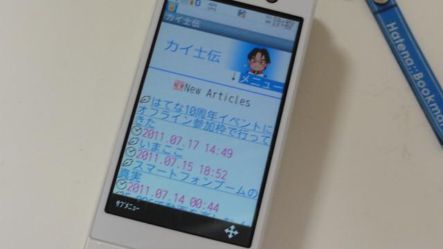 DSC00165