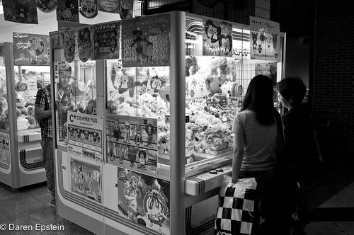 Nakano - Squid Girl Figure