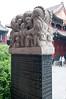 _DSC7876 (durr-architect) Tags: china school court temple peace buddhist beijing buddhism prince palace monastery harmony lama tibetan han dynasty emperor qing kangxi yonghegong lamasery monasteries yongzheng eunuchs