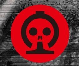 铁道部新Logo