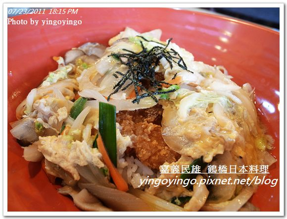 嘉義民雄_鶴橋日本料理20110723_R0040885