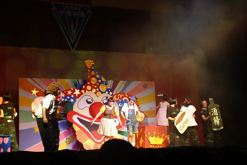 Chung Hwa High School play 2