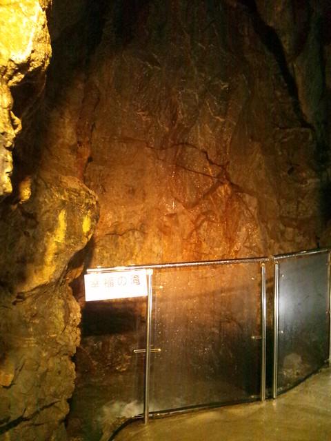 飛騨大鍾乳洞内の滝その2の写真
