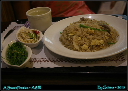 青椒牛肉炒飯套餐
