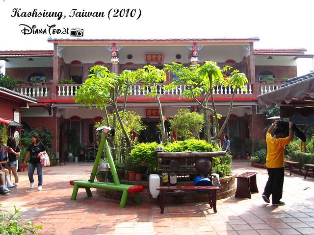 Mei Non Hakka Village 08