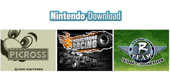 Nintendo Download - 8/4/11