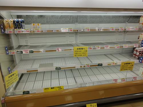 Supermarket just behind Tohoku Region Pacific Coast Earthquake