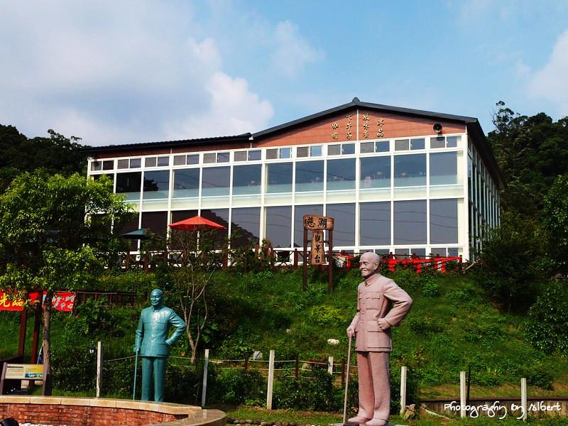 慈湖觀景台餐廳:外觀