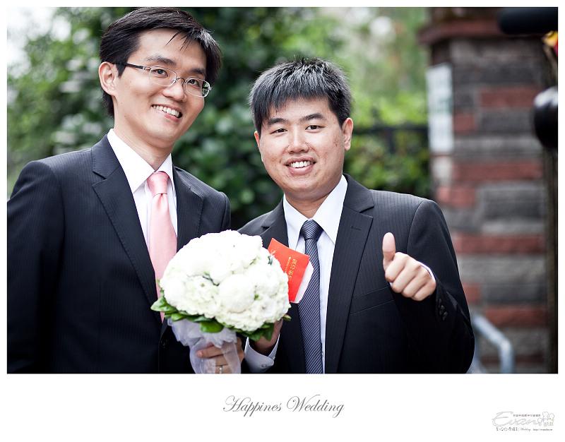 [婚禮紀錄]祥豐&京樺婚禮全紀錄_055