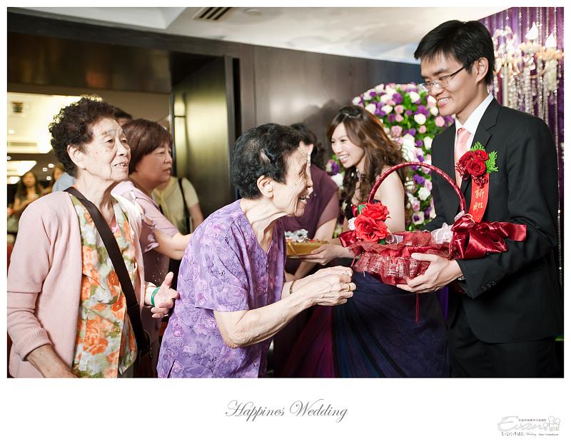 [婚禮紀錄]祥豐&京樺婚禮全紀錄_289