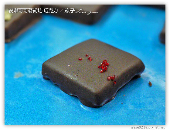 安娜可可藝術坊 巧克力 4