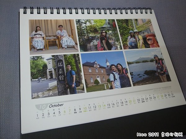 雲端印刷網-2012年10-2