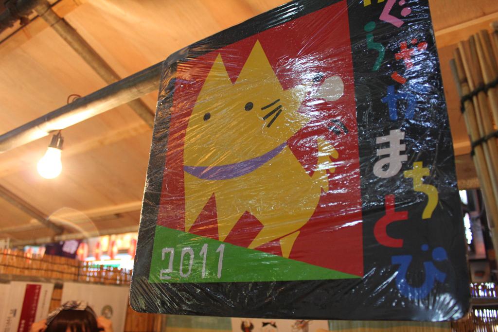 Kagurazaka Festival  (9)