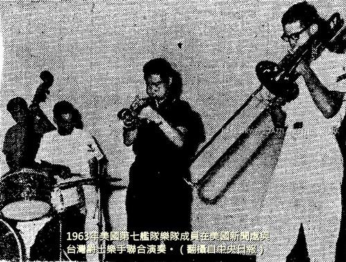 美國第七艦隊樂隊成員與台灣樂手合奏