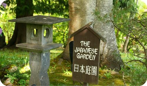 Butchardt Gardens 15