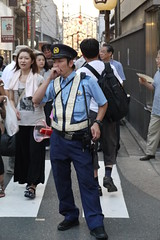 Japanese Cop Kyoto