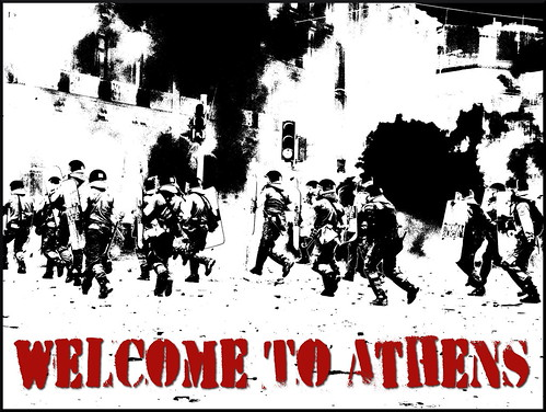 Welcome to Athens by Teacher Dude's BBQ