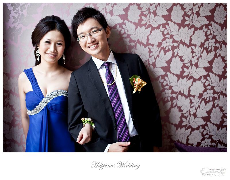 [婚禮攝影]致仲與秀騏 文定之喜_0183